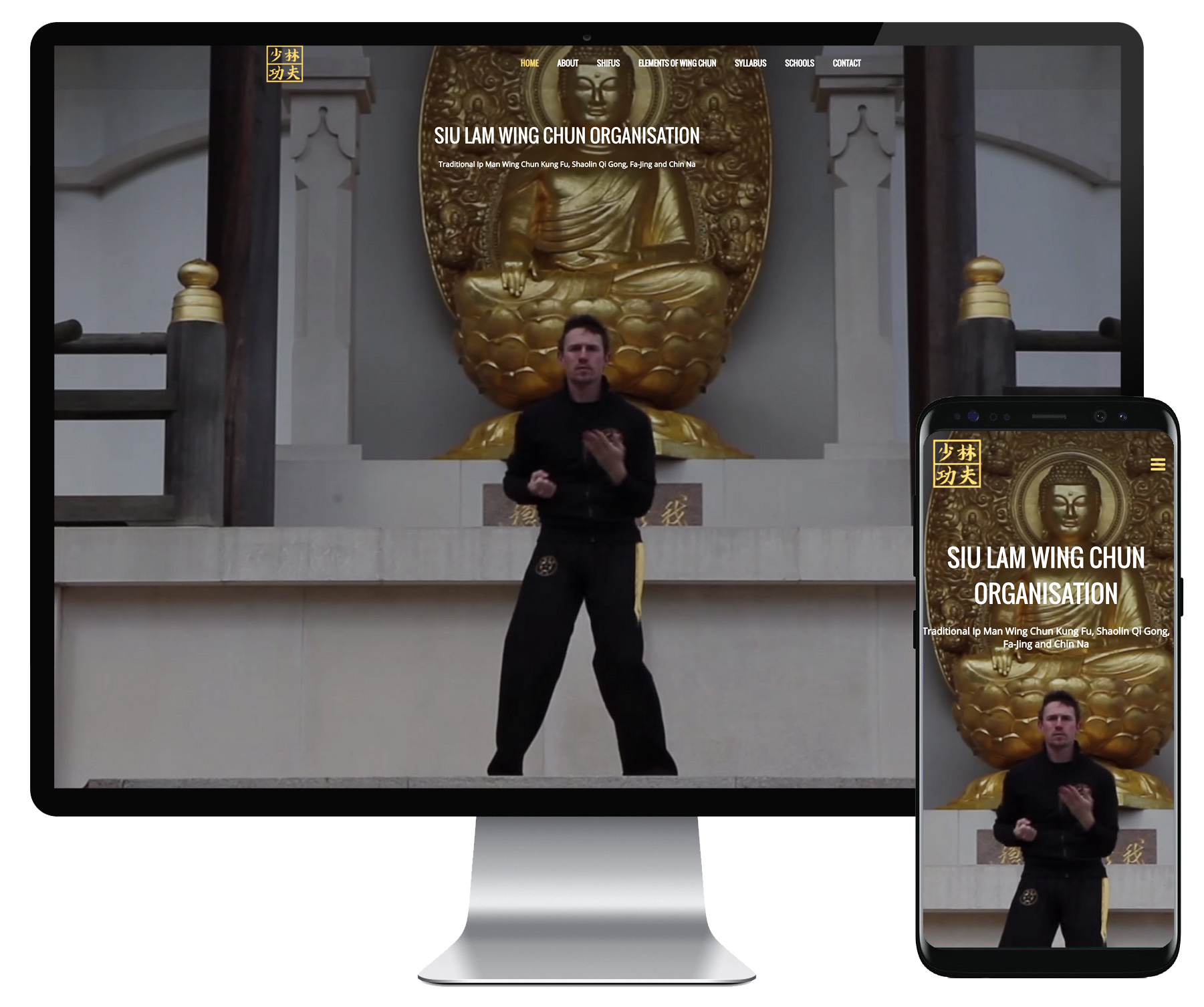 Siu Lam Wing Chun website
